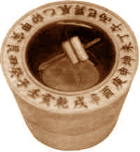 Who invented the first Chinese comapass?